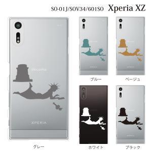 スマホケース SO-01J Xperia XZ so-01j ケース カバー マリアンヌ 自由になりすぎる女神 クリア kintsu
