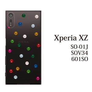 スマホケース SO-01J Xperia XZ so-01j ケース カバー キャンディ ドット|kintsu
