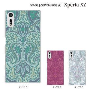 スマホケース SO-01J Xperia XZ so-01j ケース カバー ペイズリー TYPE3|kintsu