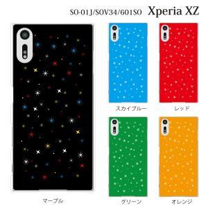 スマホケース SO-01J Xperia XZ so-01j ケース カバー スマホケース スマホカバー Night sky(夜空) マルチ|kintsu