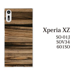 スマホケース SO-01J Xperia XZ so-01j ケース カバー スマホケース スマホカバー 木目 TYPE2|kintsu