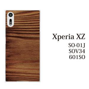 スマホケース SO-01J Xperia XZ so-01j ケース カバー スマホケース スマホカバー 木目 TYPE5|kintsu