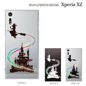 スマホケース SO-01J Xperia XZ so-01j ケース カバー スマホケース スマホカバー 魔女とシンデレラ城 kintsu