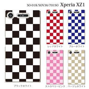 スマホケース Xperia XZ1 SO-01K ケース カバー チェッカーフラッグ|kintsu