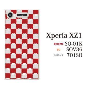 スマホケース Xperia XZ1 SO-01K ケース カバー スマホケース スマホカバー カバー フェルト生地風 チェック柄TypeB|kintsu