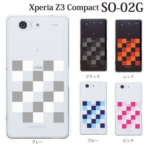 Xperia Z3 compact ケース カバー SO-02G / チェック 市松模様 ブロック (ドコモ/エクスぺリア/Z3/コンパクト/so02g)|kintsu