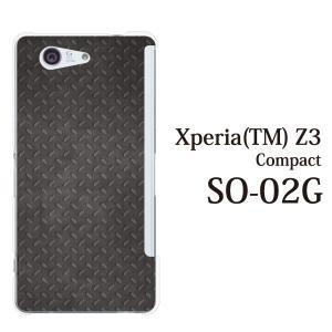 ■対応機種 docomo ドコモの Xperia Z3 Compact SO-02G 専用のクリアカ...