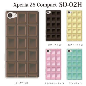 Xperia Z5 Compact SO-02H so02h ケース カバー チョコレート 板チョコ TYPE2|kintsu