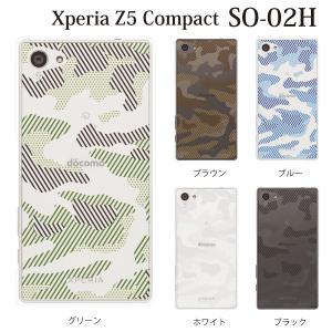 Xperia Z5 Compact SO-02H so02h ケース カバー 透ける迷彩柄 カムフラージュ クリア