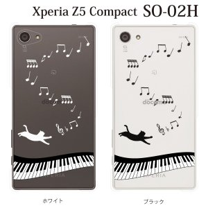 Xperia Z5 Compact SO-02H so02h ケース カバー スマホケース スマホカバー 音符とじゃれる猫