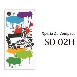 Xperia Z5 Compact SO-02H so02h...