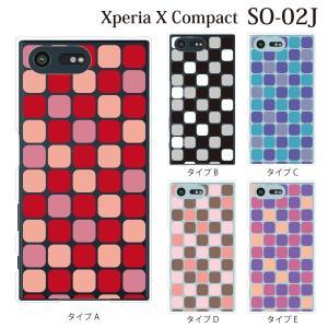 スマホケース SO-02J Xperia X Compact so-02j ケース カバー NISHIKIGOI タイル柄|kintsu