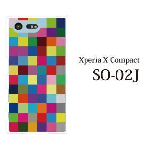 スマホケース SO-02J Xperia X Compact so-02j ケース カバー カラフルチェッカー ブロック|kintsu