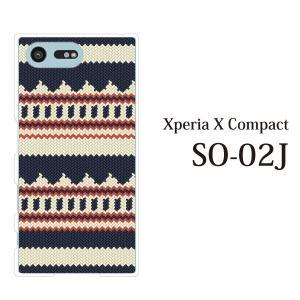 スマホケース SO-02J Xperia X Compact so-02j ケース カバー スマホケース スマホカバー ニット風 デザイン TYPE1|kintsu