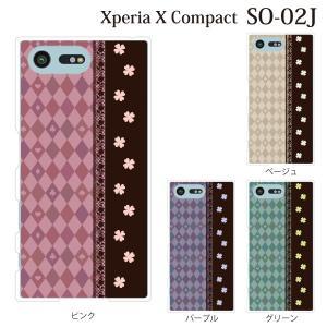 スマホケース SO-02J Xperia X Compact so-02j ケース カバー スマホケース スマホカバー ハーリキン・チェックと四葉 クローバー|kintsu