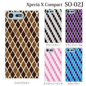 スマホケース SO-02J Xperia X Compact so-02j ケース カバー スマホケース スマホカバー アーガイルチェック|kintsu