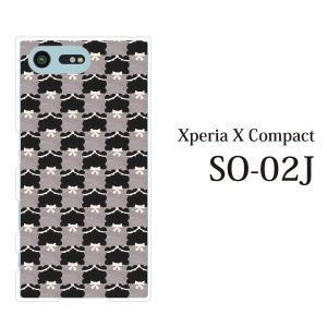 スマホケース SO-02J Xperia X Compact so-02j ケース カバー スマホケース スマホカバー フェルト生地風 チェック柄TypeA|kintsu