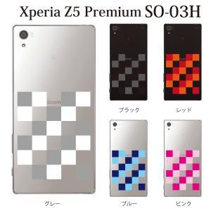 Xperia Z5 Premium SO-03H so03h ケース カバー チェック 市松模様 ブロック|kintsu
