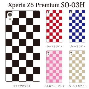 Xperia Z5 Premium SO-03H so03h ケース カバー チェッカーフラッグ|kintsu
