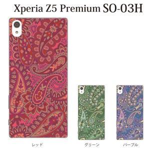 Xperia Z5 Premium SO-03H so03h ケース カバー ペイズリー TYPE4 kintsu