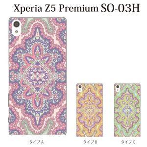 Xperia Z5 Premium SO-03H so03h ケース カバー ペイズリー TYPE5 kintsu