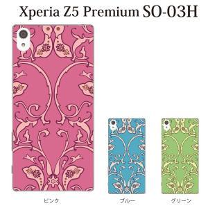 Xperia Z5 Premium SO-03H so03h ケース カバー ペイズリー TYPE6 kintsu