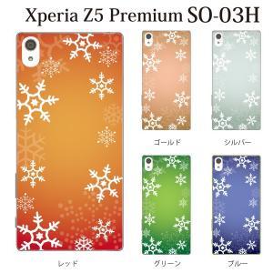 Xperia Z5 Premium SO-03H so03h ケース カバー スマホケース スマホカバー スノウクリスタル 雪の結晶 TYPE6|kintsu