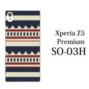 Xperia Z5 Premium SO-03H so03h ケース カバー スマホケース スマホカバー ニット風 デザイン TYPE1 kintsu