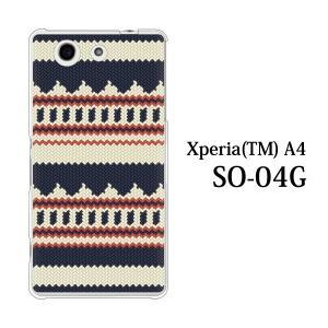 Xperia A4 ケース エクスぺリア エース フォー SO-04G カバー / ニット風 デザイン TYPE1 (SO04G/ドコモ/スマホケース) kintsu