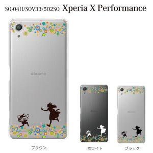 SO-04H Xperia X Performance docomo SO04H ケース カバー ス...
