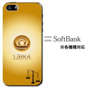 スマホケース ハードケース iphone 11 pro xs max  ケース iphone8 xp...