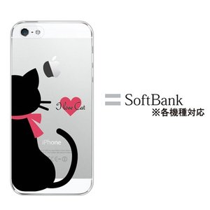スマホケース ハードケース iphone 11 pro xs max xr ケース iphone8 ...