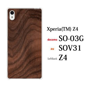 Xperia Z4 SOV31 ケース エクスペリア Z4 カバー / 木目 TYPE1 (XperiaZ4/スマホケース/au)|kintsu