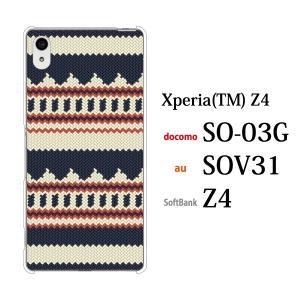 Xperia Z4 SOV31 ケース エクスペリア Z4 カバー / ニット風 デザイン TYPE1 (XperiaZ4/スマホケース/au) kintsu