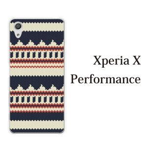 SOV33 Xperia X Performance au sov33 ケース カバー スマホケース スマホカバー ニット風 デザイン TYPE1 kintsu