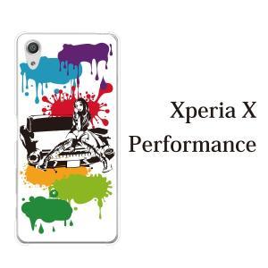 SOV33 Xperia X Performance au ...