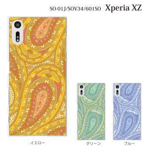 スマホケース SOV34 Xperia XZ sov34 ケース カバー ペイズリー TYPE1|kintsu