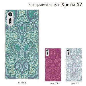 スマホケース SOV34 Xperia XZ sov34 ケース カバー ペイズリー TYPE3|kintsu