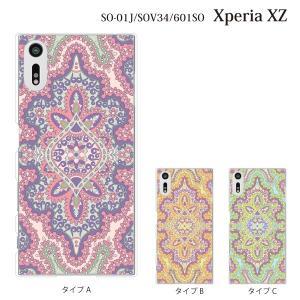 スマホケース SOV34 Xperia XZ sov34 ケース カバー ペイズリー TYPE5|kintsu