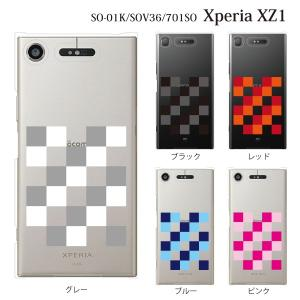 スマホケース Xperia XZ1 SOV36 ケース カバー チェック 市松模様 ブロック|kintsu