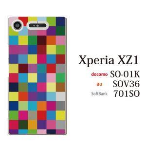 スマホケース Xperia XZ1 SOV36 ケース カバー カラフルチェッカー ブロック|kintsu