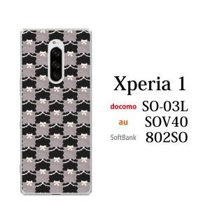スマホケース ハードケース Xperia 1 クリアケース ケース スマホカバー おしゃれ カバー SOV40 フェルト生地風 チェック柄TypeA|kintsu