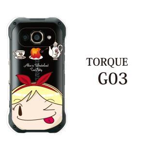 TORQUE G03 KYV41 スマホケース ケース カバー スマホケース スマホカバー 不思議の国のアリス お茶会 顔ちかシリーズ kintsu