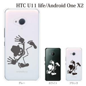 スマホケース HTC u11 Life ケース おしゃれ かっこいい メンズ ドクロ simフリースマホ カバー|kintsu