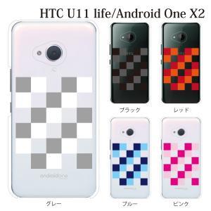 スマホケース HTC u11 Life ケース おしゃれ かわいい 市松模様 チェック simフリースマホ カバー|kintsu