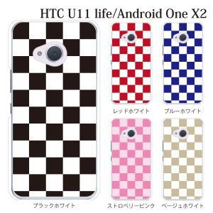 スマホケース HTC u11 Life ケース おしゃれ かっこいい チェック メンズ simフリースマホ カバー|kintsu