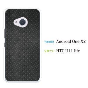 スマホケース HTC u11 Life ケース おしゃれ かっこいい メンズ simフリースマホ カバー|kintsu