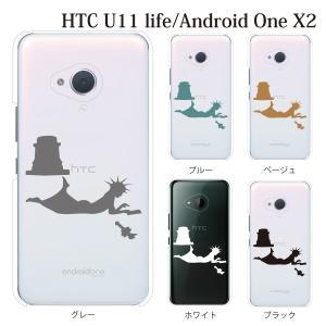 スマホケース HTC u11 Life ケース おしゃれ かわいい おもしろ 自由の女神 simフリースマホ カバー kintsu
