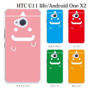 スマホケース HTC u11 Life ケース おしゃれ かわいい おもしろ おばけ simフリースマホ カバー kintsu