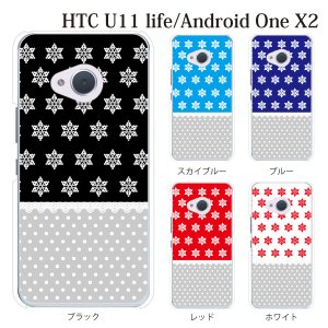 スマホケース HTC u11 Life ケース おしゃれ かわいい 雪 結晶 simフリースマホ カ...